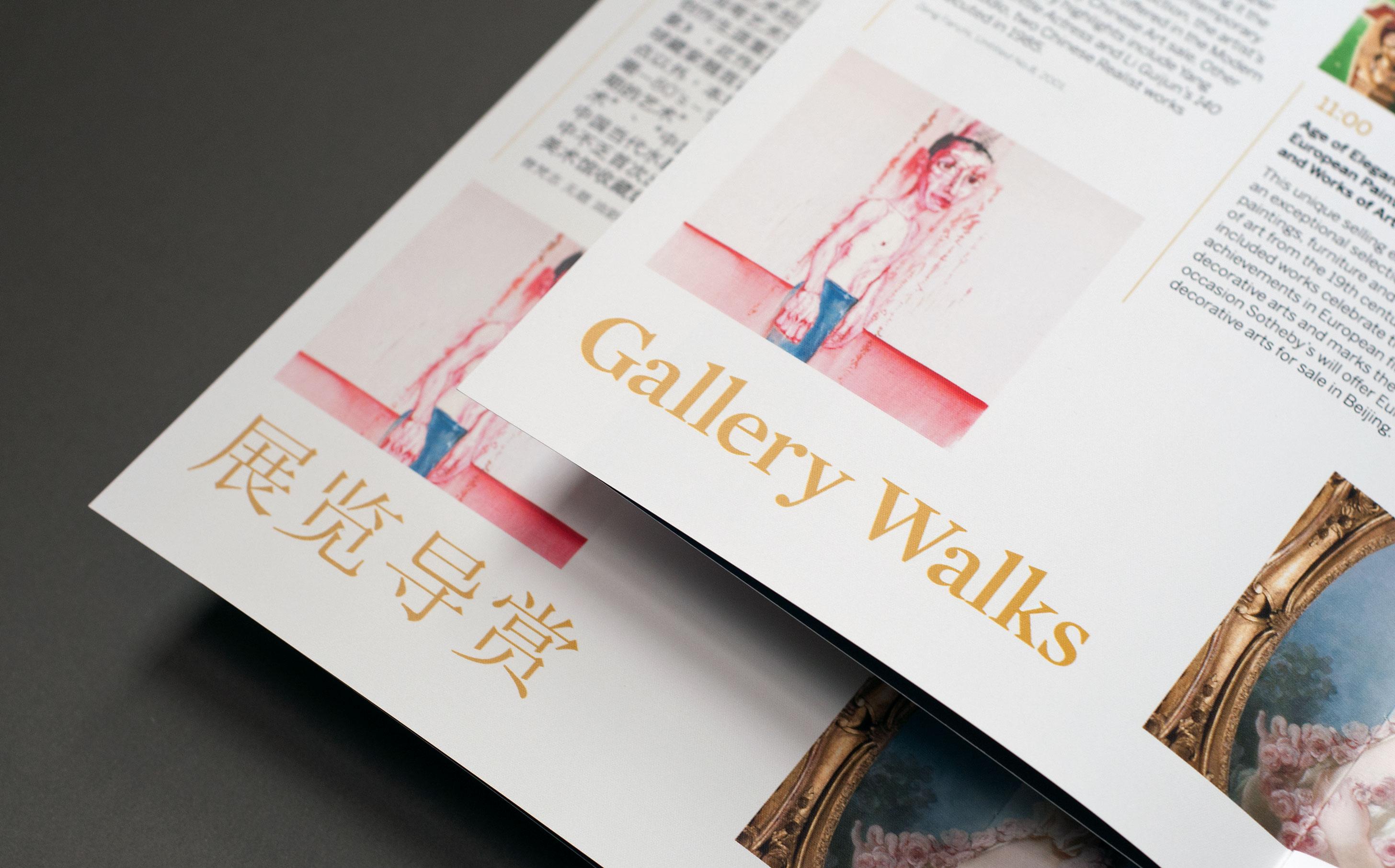 sothebys-brochure-design-02