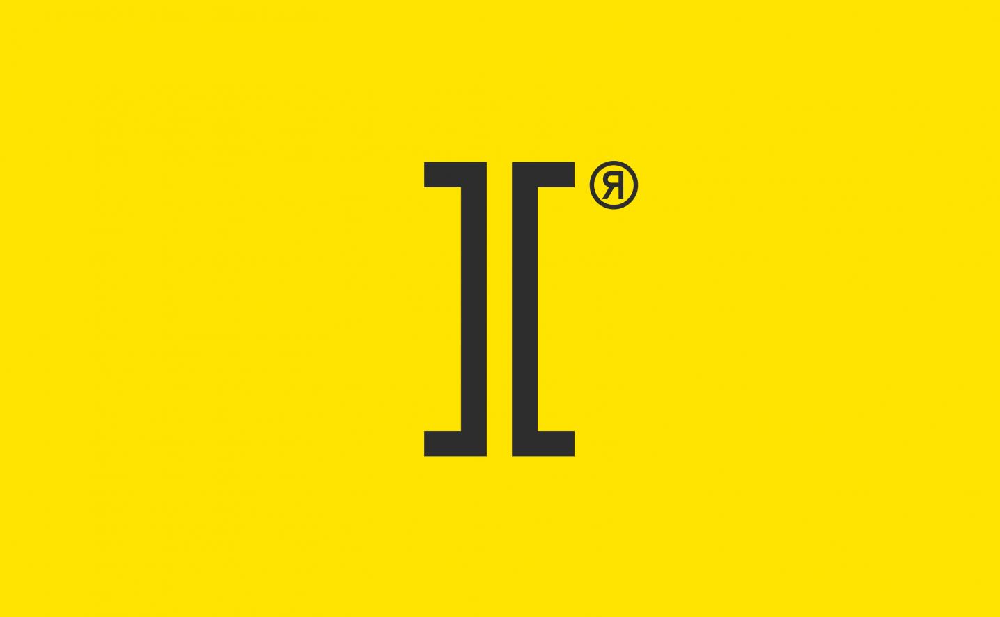 IC logo design
