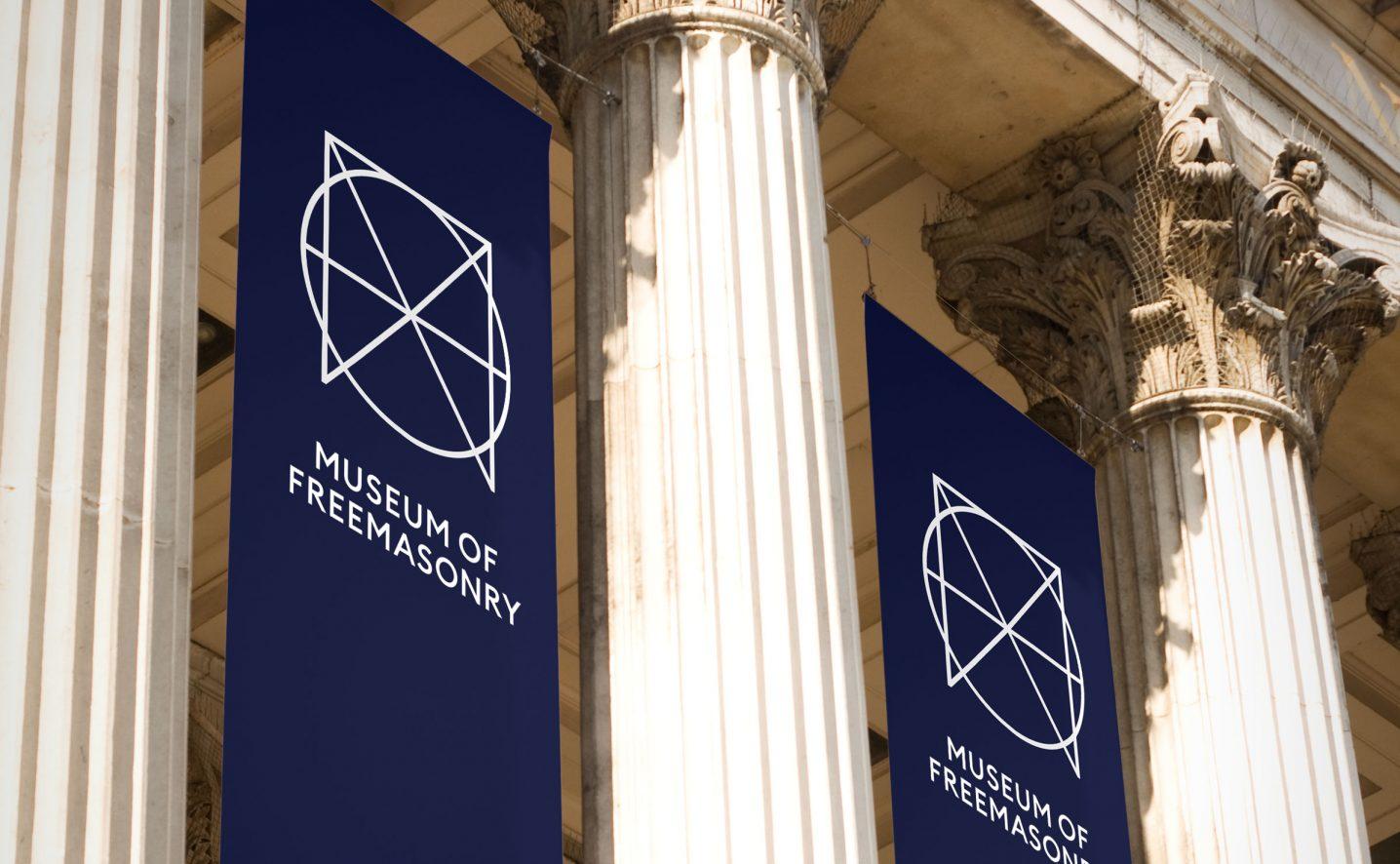 Musueum-of-freemasonry-banners